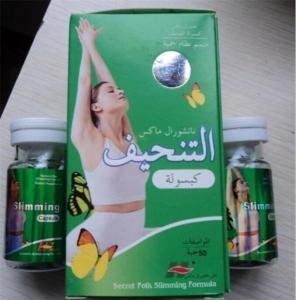 China Natural Max Plus Slimming Diet Pills with 100% Original Ingredients wholesale