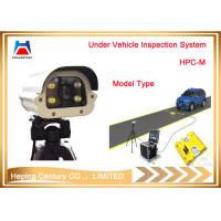 China Cars Under Vehicle Security Inspection Surveillance System HPC-M wholesale