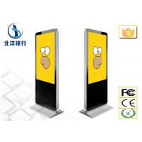 China Lcd Advertising Display Computer Digital Signage Kiosk Cold Roll Steel wholesale