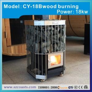 China cast iron wood sauna heater wholesale
