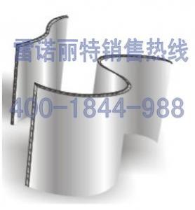 China vaulted aluminium honeycomb panel on sale