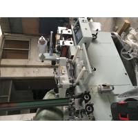 China 7color 320 two units(4+3) Label mounting plate flexo printing machine self-adhesive sticker/label to mould die cutter wholesale