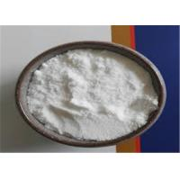 China CAS 7681-49-4 Sodium Fluoride Powder High Purity For Welding Flux wholesale