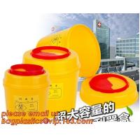China hospital dust bin, bio medical waste bin, plastic medical containers, Collection of small glass medical products, variou on sale