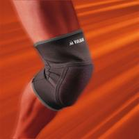China knee pad # 5484-5 wholesale