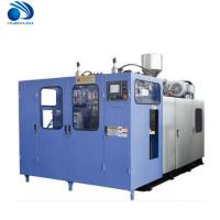 Buy cheap Extrusion  blow  molding  machine  for  enginee oil bottles from wholesalers