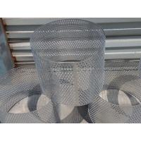 China Perforated Metal Perforated Stainless Steel Plate Panel For Building Decoration wholesale