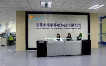 Dongguan Wise Illumination Technology Co., Ltd.