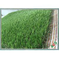 China Natural Outdoor Artificial Grass For Garden Wedding Decoration Artificial Grass wholesale