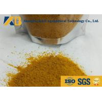 China Healthy Corn Protein Powder Easier Absorbed Increase Digestibility Ability wholesale