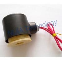 China 24V -380V Water Solenoid Valve Coil with Black Iron Cover for 2/2 Way Solenoid Valve wholesale