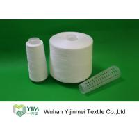 China AAA Level Grade 60/2/3 Ring Spinning High Tenacity Polyester Yarn On Plastic Dyeing Tube wholesale