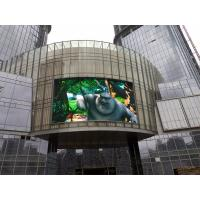 China Fixed P10 DIP/SMD Outdoor Advertising LED Display Full Color Waterproof Screen TV wholesale
