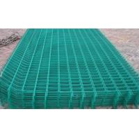 China pvc coated wire mesh fence panel wholesale