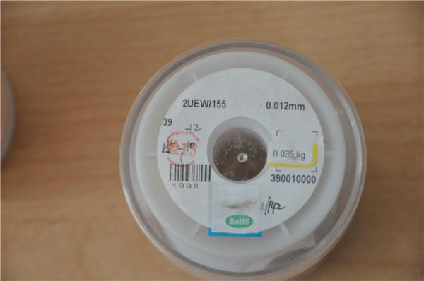 Quality 0.020mm Super Thin / Ultra Fine Copper Wire Multiple Color Option For Solenoids Coil for sale