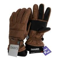 China Spectra Cut Resistant Meat Cutting Glove With PU Coated ZMR462 wholesale