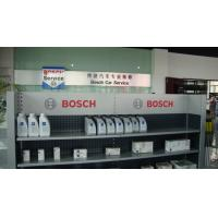 China The innovations mode of Germany Bosch Automobile is leading the automotive services trade on sale