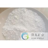 Buy cheap Water soluble anion powder negative ion powder from wholesalers