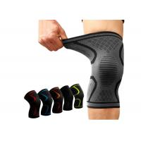 China Fitness Running Cycling Compression Knee Brace Elastic Nylon Sport For Basketball wholesale