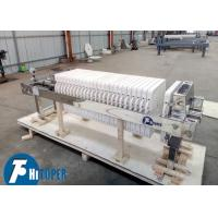 China Solid Liquid Separation Stainless Steel Filter Press For Food Processing Industry on sale