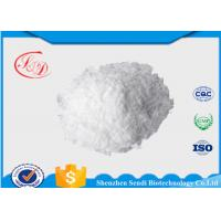 Buy cheap Prohormones DHEA Hormone Supplement Epiandrosterone 53-43-0 Steroid Powder from wholesalers