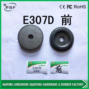 China 反振動E307D幼虫のエンジン マウント前部/後部エンジン マウント wholesale