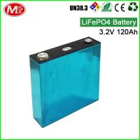 China Long life cycle LiFePO4 battery 3.2V 120Ah rechargeable lithium ion battery for solar controller inverter AIO wholesale