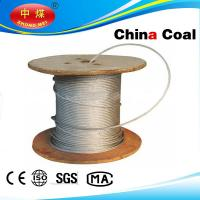 China Widely used steel wire rope wholesale