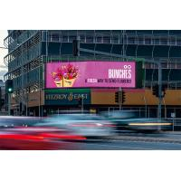 China Outdoor DIP Full Color Led Display Screen Billboard P10 High Resolution 850W/M² wholesale
