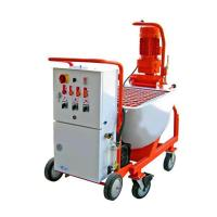 China Cement Mortar Spraying Machine For Sale N5 Putty Mortar Spraying Machine on sale