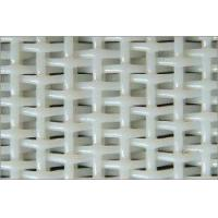 China Supply Polyester Mesh for Non Woven Cloth Forming wholesale