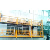 China ZLP 800 steel swing stage suspended platform cradle with Higher working height on sale