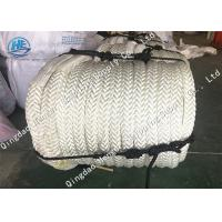 China White Color Braided Polypropylene Rope Towing Rope For Ship High Molecular Weight on sale