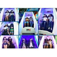 Buy cheap Deepon E3 9D Virtual Reality Simulator Blue / White Color LEKE THEATER from wholesalers