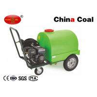 China High pressure cleaner Industrial Cleaning Machinery with high quality on sale