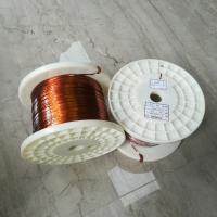 Buy cheap Nature / Black Ultra Fine Self Bonding Enamelled Copper Wire For Micro Motors from wholesalers