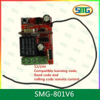 China SMG-801V6 DC 12V/24V 315MHz 1 Channel Universal Wireless Remote Control Receiver wholesale