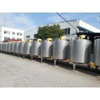 China High Speed ​​Stainless Steel Tank SS Water Storage Tank Tempreture Control wholesale