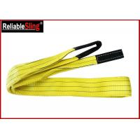 China 1 Tonne Yellow  Polyester Duplex Flat Webbing Sling with Reinforced Lifting Eyes wholesale