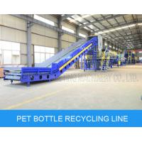 China PET bottle washing recycling line waste plastic film recycling machine wholesale