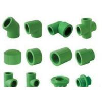 China pex pipe ppr pipe and pipe fitting wholesale