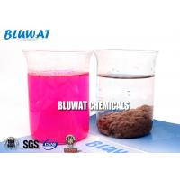 China High Efficient Water Decoloring Agent High Colority Wastewater Treatment Cationic Polymer wholesale