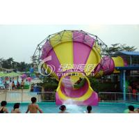Buy cheap Kids Small Tornado Water Slide from wholesalers
