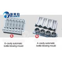 China Small Bottle Blow Moulding Moulds , 4 / 6 / 8 Cavities PET Preform Mould on sale