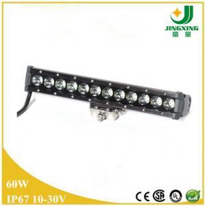 China 10-30v super bright, single row 60w led light bar 12leds 5w led light bar wholesale