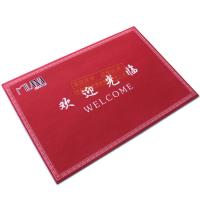 China disposable absorbent floor mat, martial arts floor mat, laminated rubber floor mat wholesale