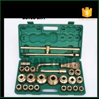 China Non-Sparking socket wrench tools set 18pcs & Non-Magnetic Hand Tools Machine Tool and Supp on sale