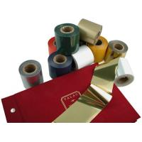 China Hot Stamping Foil for Leather wholesale