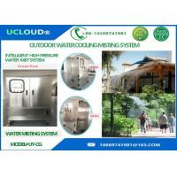China Stainless Steel Outdoor High Pressure Water System With Anti Drop Cooling Fog Nozzle wholesale
