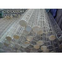 China Galnanized Steel Ventury Dust Filter Bag Cage For Dust Bag House wholesale